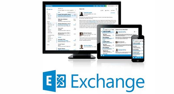 mrsecure_exchange